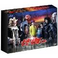 怪物くん Blu-ray BOX