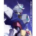 機動戦士ガンダムAGE 第1巻 豪華版 [Blu-ray Disc+CD]<初回限定生産商品>