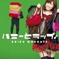 ハニーとラップ♪ [CD+DVD]<初回盤A>