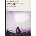SAKANAQUARIUM 2011 DocumentaLy -LIVE at MAKUHARI MESSE-<初回限定盤>