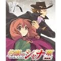 灼眼のシャナIII-FINAL- 第VI巻<初回限定版>