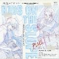 アニメ 坂道のアポロン オリジナル・サウンドトラック プラス more & rare