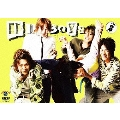 DD-BOYS ~表参道がむしゃらドキュメント~ Vol.3