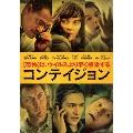 コンテイジョン[1000331640][DVD]