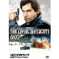 007/リビング・デイライツ<デジタルリマスター・バージョン>