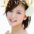 NEXT MY SELF [CD+DVD]<初回生産限定盤B>