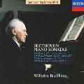 不滅のバックハウス1000: ベートーヴェン:ピアノ・ソナタ第13番 第15番《田園》・第16番・18番<限定盤>