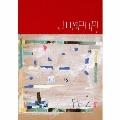 JumpUP! 完全版 [2CD+DVD]<数量限定盤>