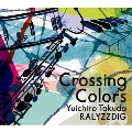 Crossing Colors
