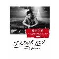 桑田佳祐 LIVE TOUR & DOCUMENT FILM 「I LOVE YOU -now & forever-」完全盤 [2DVD+スペシャルBOOK]<完全生産限定盤>