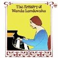 パデレフスキ ランドフスカ 甦える名手のサウンド 自動ピアノに残された巨匠の名演!