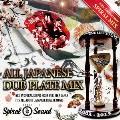 ALL JAPANESE DUB MIX ~SPIRAL SOUND 10th Anniversary~