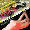 DRIVING BOSSA NOVA -爆走-