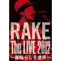 RAKE The LIVE 2012 ~素晴らしき世界~