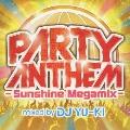 パーティー・アンセム-サンシャイン・メガミックス- mixed by DJ YU-KI
