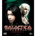 GALACTICA/ギャラクティカ シーズン3 バリューパック2