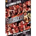G1 CLIMAX 2013 [2DVD+Blu-ray Disc]