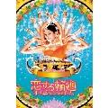 恋する輪廻 オーム・シャンティ・オーム[MX-501S][DVD] 製品画像