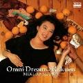 Omni-Dream→Rakuen