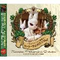 ベートーヴェンにこっつんこ ~シンフォニック童謡2~ [CD+DVD]