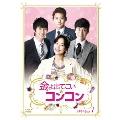 金よ出てこい☆コンコン DVD-BOX1