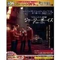 ジャージー・ボーイズ ブルーレイ&DVDセット [Blu-ray Disc+DVD]<初回限定生産版>