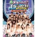アイドリング!!!14th ライブ 井の中のアイドリング!!!大海でバタアシング!!!菊地亜美アイドル卒業までのカウントダウン