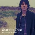 Starting Over [CD+DVD]
