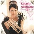 Kayoko Nishizaki II<通常盤>