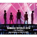 SHINee WORLD 2014 ~I'm Your Boy~ Special Edition in TOKYO DOME<通常盤>
