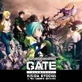 GATE~それは暁のように~ [CD+DVD]<通常アニメ盤>