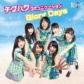 チグハグコミュニケーション/Glory Days (TYPE-B)