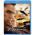 アウトバーン [Blu-ray Disc+DVD]<初回版>