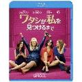 ワタシが私を見つけるまで [Blu-ray Disc+DVD]<初回版>