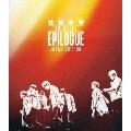 2016 BTS LIVE <花様年華 on stage:epilogue>~Japan Edition~<通常盤>