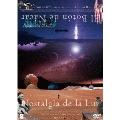 パトリシオ・グスマン監督『光のノスタルジア』『真珠のボタン』DVDツインパック[IVCF-5780][DVD] 製品画像
