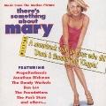 「メリーに首ったけ」オリジナル サウンドトラック<期間限定盤>
