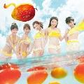 意外にマンゴー (TYPE-C) [CD+DVD]<初回生産限定盤>