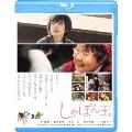しゃぼん玉 Blu-ray Disc