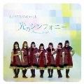 光のシンフォニー [CD+DVD]