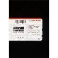 ARASHI AROUND ASIA<通常盤>