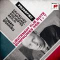 プロコフィエフ:キージェ中尉 古典交響曲&交響曲第7番 [Blu-spec CD2]