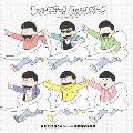 レッツゴー!ムッツゴー!~6色の虹~ [CD+DVD]