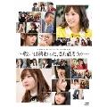 AKB48 49thシングル 選抜総選挙~戦いは終わった、さあ話そうか~ DVD