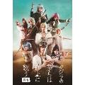 舞台 クジラの子らは砂上に歌う [Blu-ray Disc+CD]