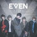 アイノウタ [CD+DVD]<初回限定盤>