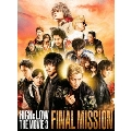 HiGH & LOW THE MOVIE 3 ~FINAL MISSION~ (通常版)