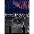 KinKi Kids Concert 20.2.21 -Everything happens for a reason- [2DVD+CD+ブックレット]<初回盤>