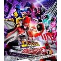 快盗戦隊ルパンレンジャーVS警察戦隊パトレンジャー Blu-ray COLLECTION 1[BSTD-09756][Blu-ray/ブルーレイ]