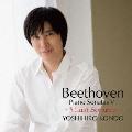 ベートーヴェン:ピアノソナタ VI 第30番・第31番・第32番